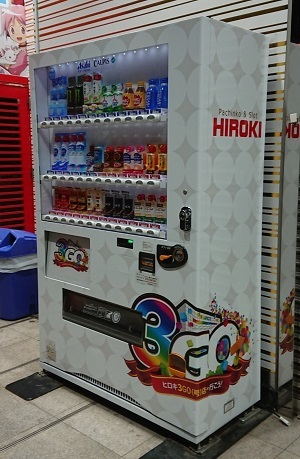 ヒロキ蒲田3号店1階店頭