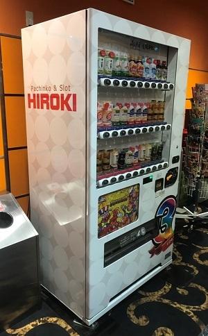 ヒロキ蒲田3号店2階