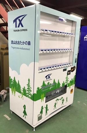 TX流山おおたかの森駅(ダスト) (2)