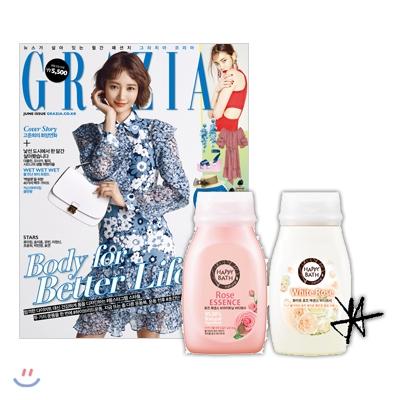 1_韓国女性誌_GRAZIA_2017年6月号