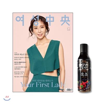6_韓国女性誌_女性中央_2017年6月号-1