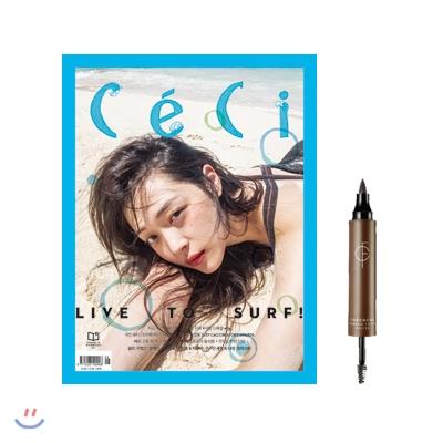 10_韓国女性誌_ceci_2017年6月号-2