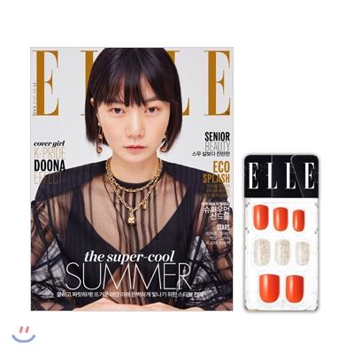 12_韓国女性誌_ELLE_2017年6月号