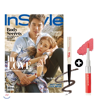 14_韓国女性誌_InStyle_2017年6月号