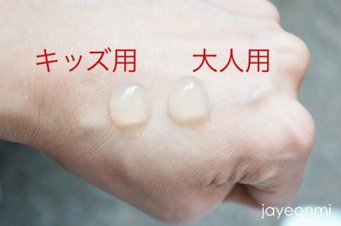 ISOI_センシティブ_デンタルケア_歯磨き粉_4
