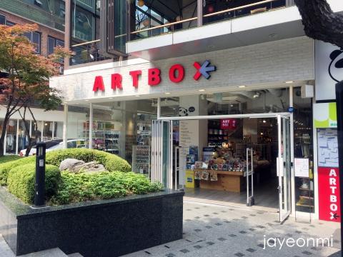 ARTBOX_カロスキル_パケ買い_17