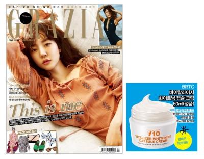 1_韓国女性誌_GRAZIA_2017年7月号