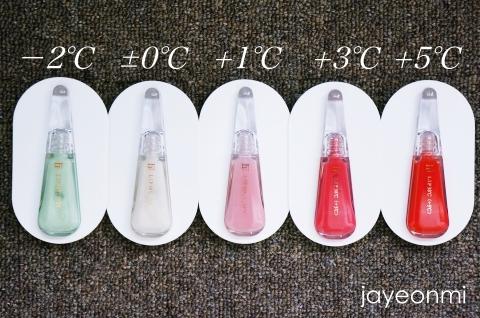 フローフシ_LIP38℃_4