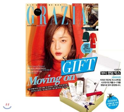1_韓国女性誌_GRAZIA_グラツィア_2017年8月号
