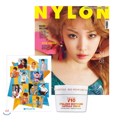 2_韓国女性誌_NYLON_ナイロン_2017年8月号