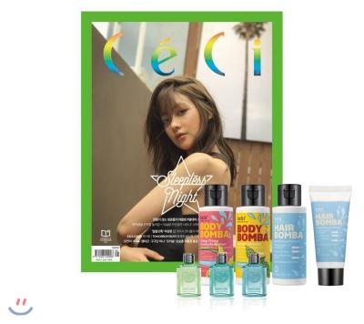 10_韓国女性誌_ceci_セシ_2017年8月号-2