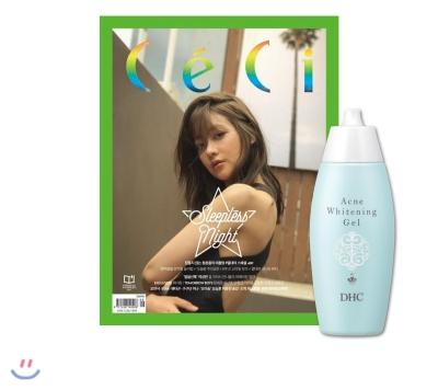 10_韓国女性誌_ceci_セシ_2017年8月号-3