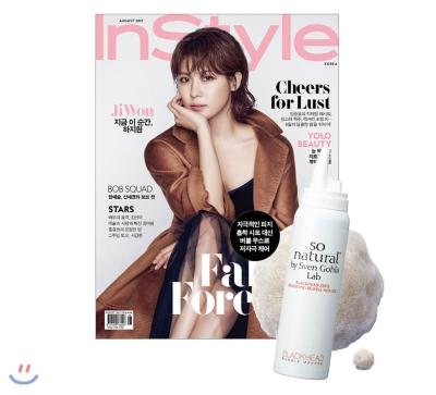 14_韓国女性誌_InStyle_インスタイル_2017年8月号-1