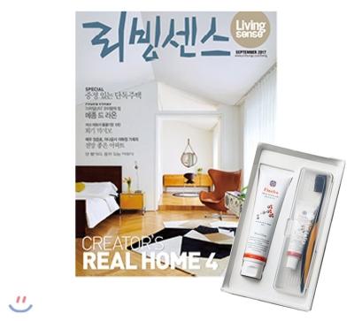 3_韓国女性誌_リビングセンス_2017年9月号1_1