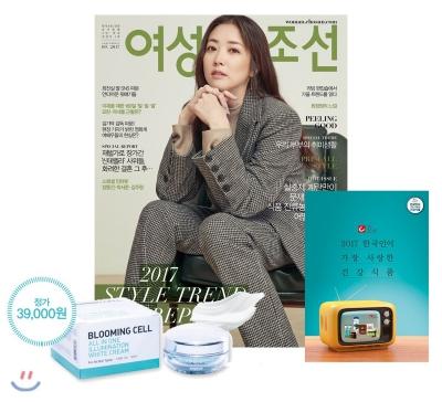 5_韓国女性誌_女性朝鮮_2017年9月号