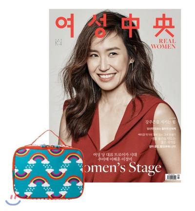 6_韓国女性誌_女性中央_2017年9月号1_2
