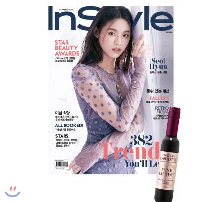 15_韓国女性誌_InStyle_インスタイル_2017年9月号