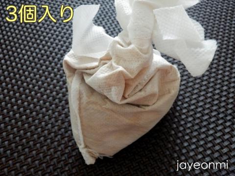 ハヌルホス_入浴剤2_2
