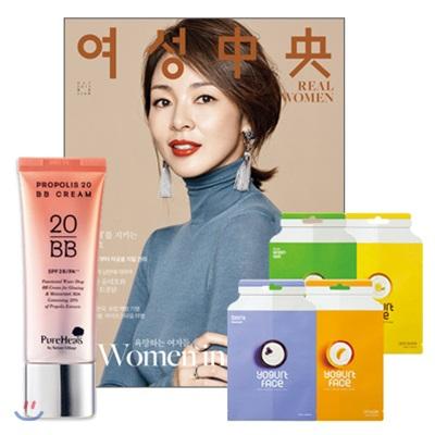6_韓国女性誌_女性中央_2017年10月号1_1