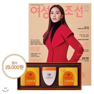 5_韓国女性誌_女性朝鮮_2017年10月号