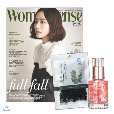 7_韓国女性誌_WOOMAN SENSE_ウーマンセンス_2017年10月号