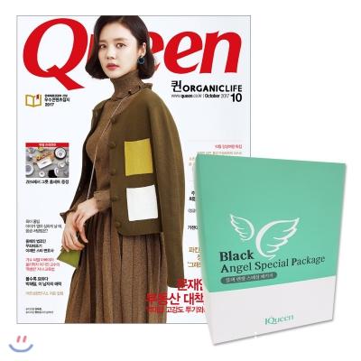 18_韓国女性誌_QUEEN_2017年10月