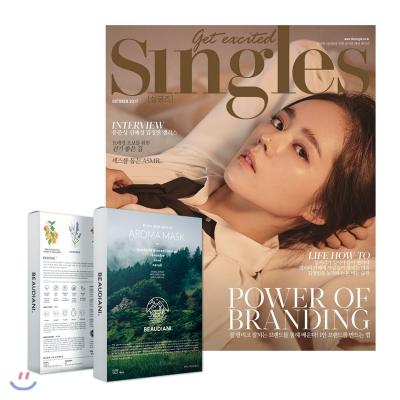 19_韓国女性誌_シングルズ_2017年10月号_2