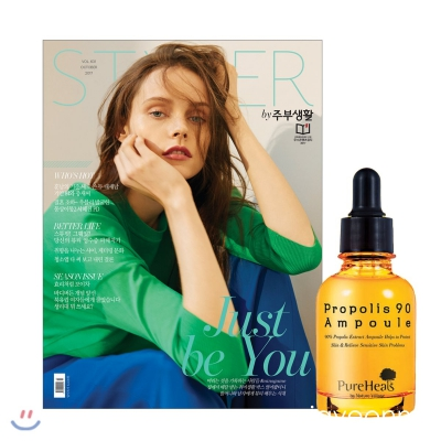 20_韓国女性誌_Styler_主婦生活_2017年10月号