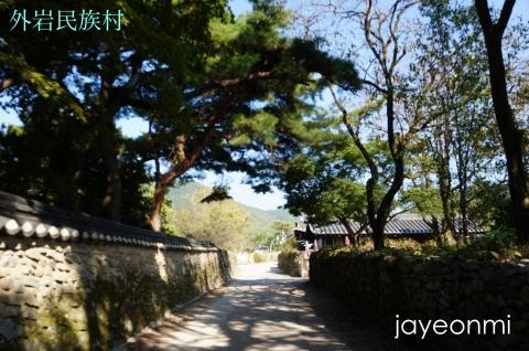 CN-Story_ファム_温陽_外岩民俗村_3