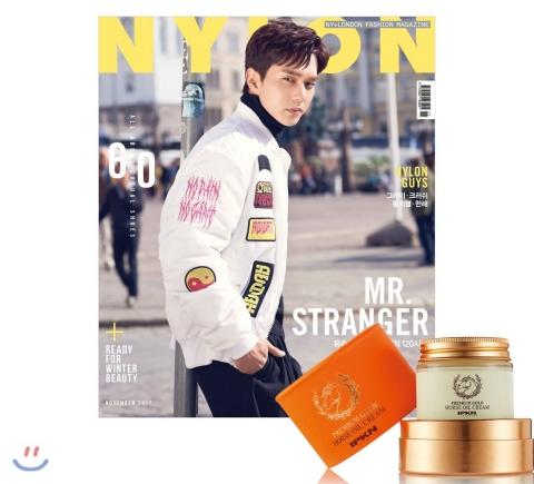 2_韓国女性誌_NYLON_ナイロン_2017年11月号