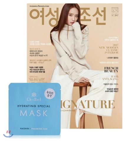5_韓国女性誌_女性朝鮮_2017年11月号