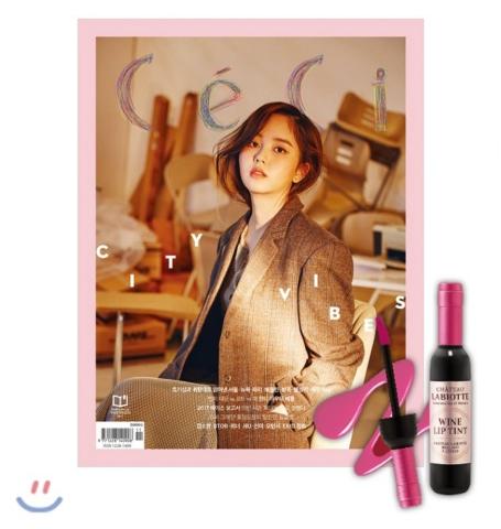 10_韓国女性誌_ceci_セシ_2017年11月号1−1