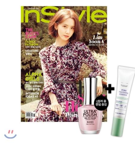 15_韓国女性誌_InStyle_インスタイル_2017年11月号1-1