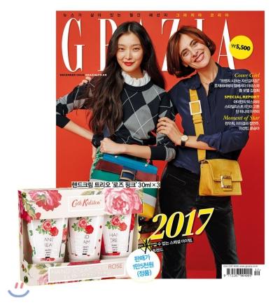 1_韓国女性誌_GRAZIA_グラツィア_2017年12月号
