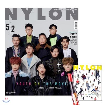 2_韓国女性誌_NYLON_ナイロン_2017年12月号-2