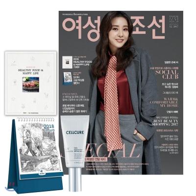 5_韓国女性誌_女性朝鮮_2017年12月号