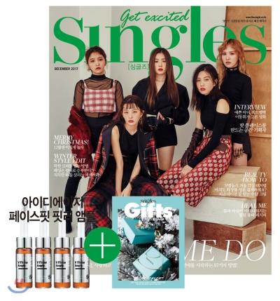 19_韓国女性誌_シングルズ_2017年12月号