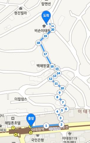 韓国_美容院_ヘアニュース_日本語OK_梨泰院_2017年11月_11