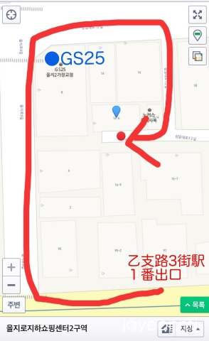 珈琲韓薬房_2017年12月_3