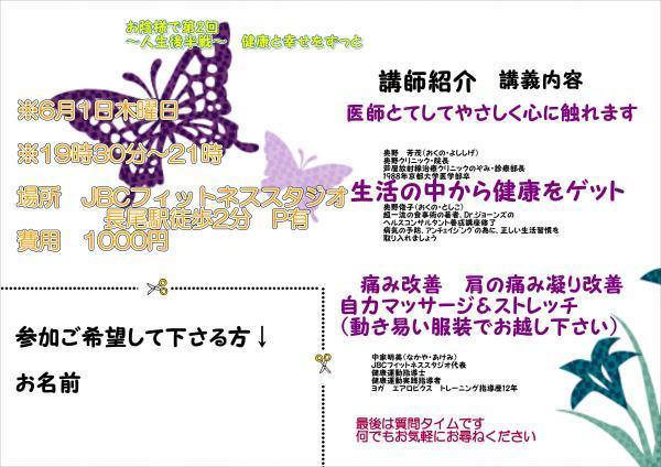 奥野_convert_20170525130333