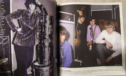 yardbirds68 (7)