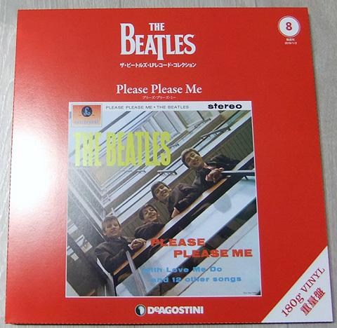 deago_beats (1)