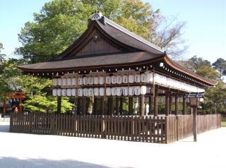 上賀茂神社外幣殿