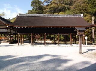 上賀茂神社土屋