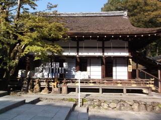 上賀茂神社幣殿
