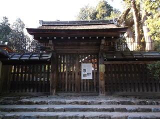 上賀茂神社摂社・新宮門