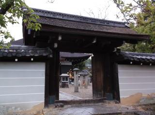 仁和寺御影堂中門