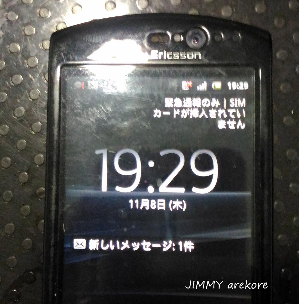 01_162940oldsonieri.jpg