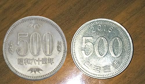 03_225447yenwon.jpg