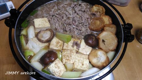 05_195726wagyusukiyaki.jpg
